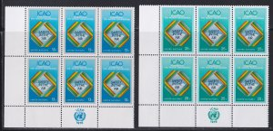 United Nations -New York #  298-299, Inscription Blocks of Six,  NH, 1/3 Cat.