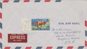 British Honduras $5 Mountain Lion 1971 Corozal Town, British Honduras Airmail...