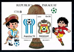 [60583] Paraguay 1979 World Cup Soccer Football Spain B Sheet MNH