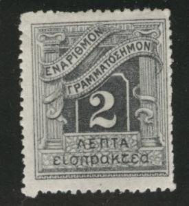 GREECE Scott J50  MH* postage duel stamp
