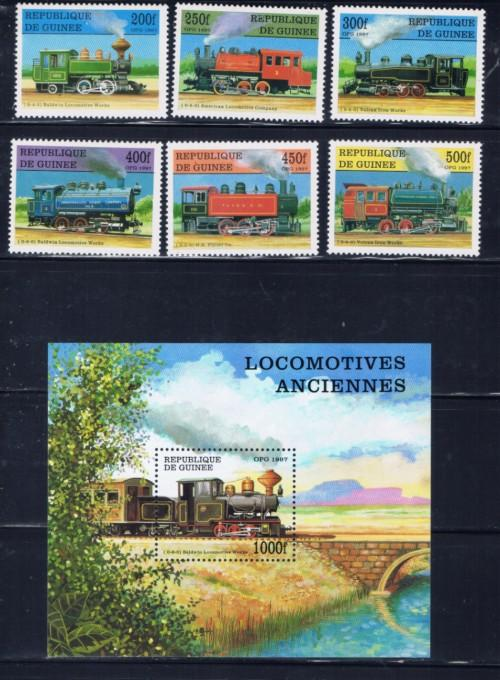 Guinea 1450-56 NH 1997 Trains