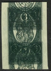 CENTRAL LITHUANIA 1921 3m WHITE EAGLE DOUBLE IMPRESSION 1 SPLIT Sc 37 MNGAP