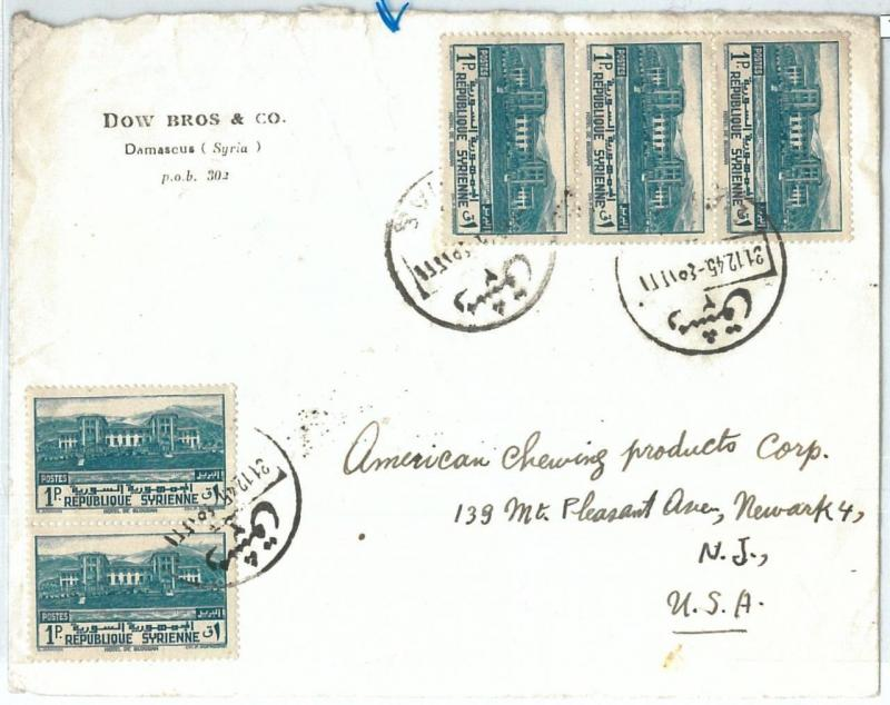 71156 - SYRIA - POSTAL HISTORY -  COVER  to  United States 1945 - Printed Matter