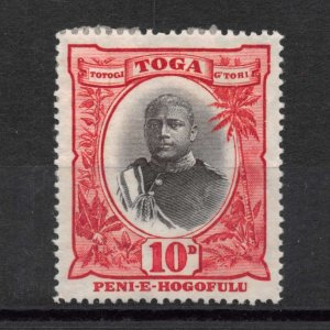 Tonga MH Mint Hinged Page Remnant 10p George II Stamp Scott # 48 #149666 X R
