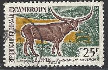 Cameroun Scott # 370 Used