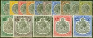 Tanganyika 1927-31 set of 15 to 10s SG93-106 V.F Lightly Mtd Mint