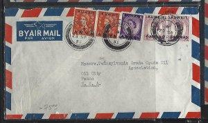 KUWAIT   (PP2408B)1955  ON GB  QEII  1/2AX2+3A C+6AX2  COVER A/M TO OIL CITY,USA