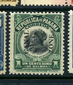 Canal Zone Scott 46 Mint Overprint Stamp NH (Stock CZ46-3)