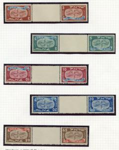 ISRAEL HORIZONTAL TETE BECHE MISSING THE CENTRAL GUTTER PERFS MINT NEVER HINGED