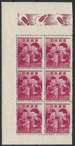 Doyle's_Stamps: MNH 1948 Japanese Education Reform Block/6, Scott #406**