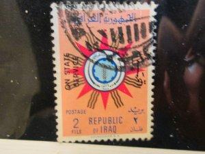 Iraq #O207 used 2019 SCV= $0.30