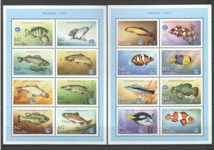 PK085 LESOTHO MARINE LIFE FISH 2KB MNH STAMPS