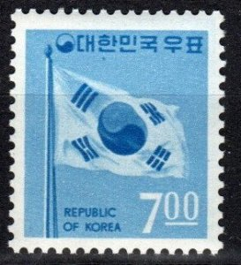 Korea #639  MNH CV $3.50 (X7573)