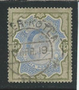 INDIA 1902-11 15r BLUE & OLIVE-BROWN FU SG 146 CAT £55