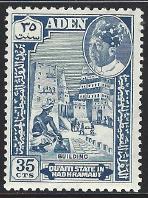 Aden - Quati State of Shihr & Mukalla Scott # 45 MNH