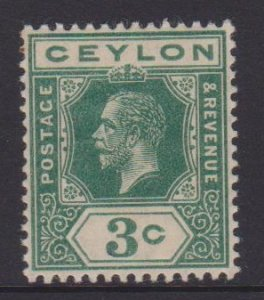 Ceylon Sc#202 MH