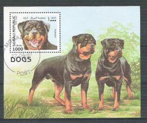 Somalia S/S Used Dogs 1997