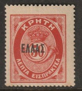 Crete 1908 Sc J15 postage due MLH*
