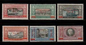 Somalia #61-66  Mint  Scott $465.00