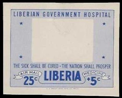 Liberia 1954 Hospital Issue Imperf Proof