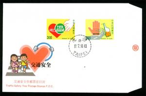 Rep. of CHINA - 1991 Traffic Safty Year FDC