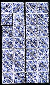 Tannu Tuva Air Mail Stamp #C9 Lot