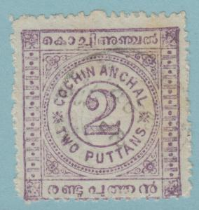 INDIA COCHIN ANCHAL STATE 11 NO FAULTS EXTRA FINE