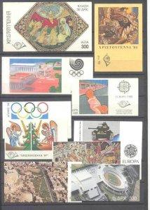 Greece 10 MNH booklets SCV93