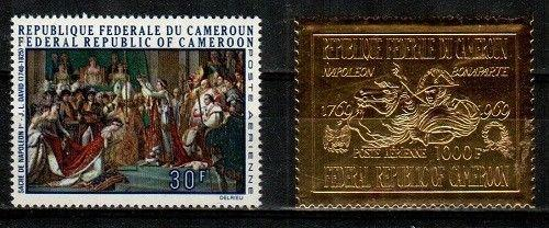 Cameroun Scott C125-6 Mint NH (Catalog Value $46.00)