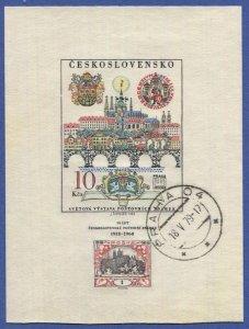CZECHOSLOVAKIA 1968 10k s/s  Sc 1554, Used VF, Prague Castle Hradcany