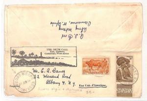 CAMEROON Cover *Abong M'Bane* Postmark DRUM CALL 1946 Newspaper Wrapper USA AH92