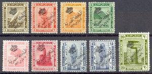 Egypt Sc# 78-86 MH 1922 1m-20m Overprints