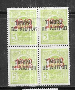 Romania #RA11 red oveerprint Block of 4  (M) CV $76.00