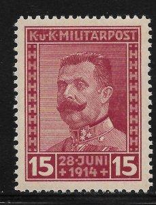 Austria Hinged [3725]