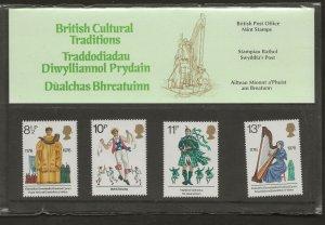 1976 BRITISH CULTURAL TRADITIONS  PRESENTATION PACK  82