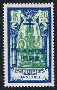 French India 163 MLH Brahma overprint (BP4324)