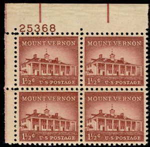 US #1032 PLATE BLOCK 1 1/2c Mt Vernon, VF/XF mint never hinged, very fresh co...