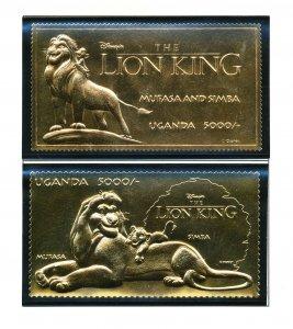 UGANDA - Scott 1271A & B -  VFMNH - DISNEY - LION KING GOLD FOIL - 1994