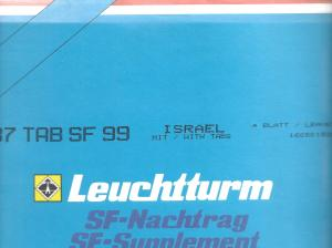 Lighthouse Hingeless Israel Tab Supplement 1999