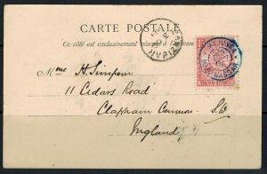 Madagascar 1904 Photo Postcard to England Franked 15c Carmine