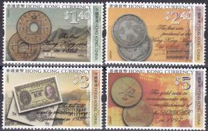 Hong Kong #1112-5 MNH CV $3.50 Z30
