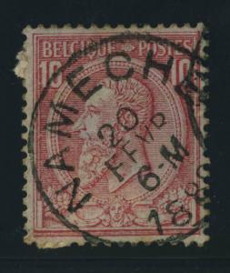 BELGIQUE BELGIUM - OBLITÉRATION RONDE NAMECHE SUR COB 46 - 1889