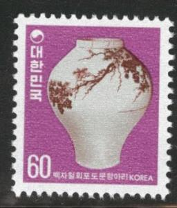 Korea Scott 1257,  MNH** 1981 Ceramic stamp