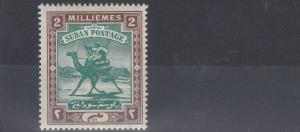 SUDAN  1902 - 21  S G 19  2M  GREEN & BROWN    MH