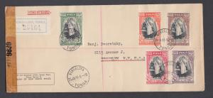 Tonga Sc 82-86 FDC. 1944 Queen Salote on Registered & Censored FDC
