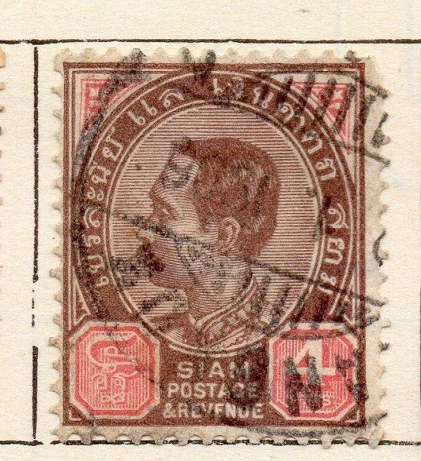 Siam Thailand 1900-04 Early Issue Fine Used 4a. 181493