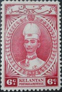 Malaya/Kelantan 1937 Six Cents SG 44 mint