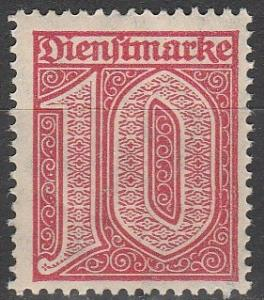 Germany #O2  F-VF Unused  (S6229)