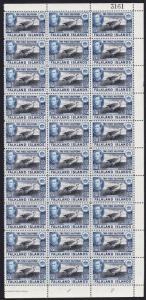 Falkland Is. Birds Upland Magellan Goose 2?d Half Sheet SG#152 SC#101 CV£250+