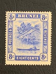 Brunei: 1916 8c ultramarine, unused, very clean.  Scott 26.  CV $8.00.     SG 50